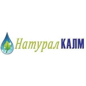 Участились случаи подделки магния Натурал Калм