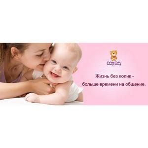 «Бэби-Док» на выставке «Здоровье матери и ребенка – 2015»