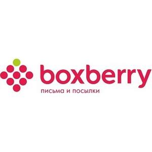 Сеть Boxberry выросла до 3000 отделений