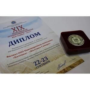 Безалкогольная продукция «Балтики» получила «золото»