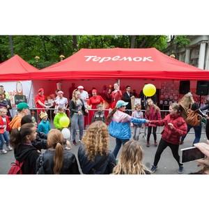 «Теремок» установит рекорд и накормит горожан огромным тортом на Фестивале мороженого