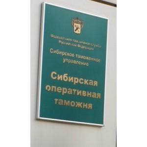 В преддверии дня таможенника РФ Сибирская оперативная таможня подвела итоги работы