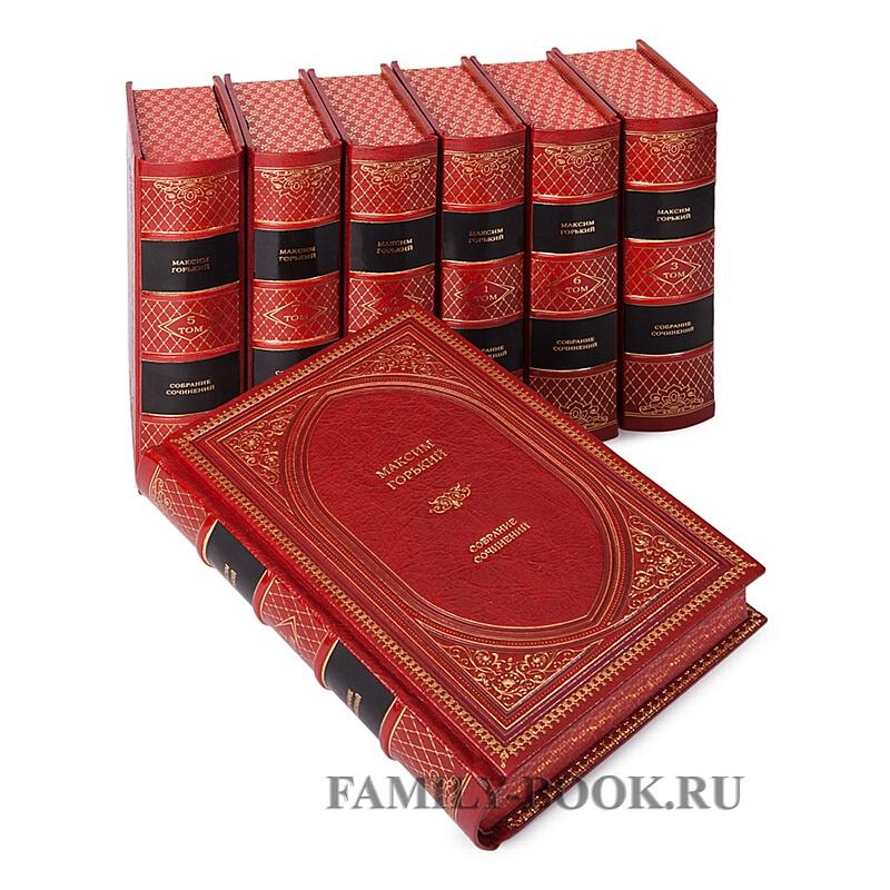 Книги в кожаном переплете.