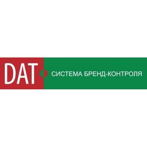 Ответственные производители защищают покупателя от контрафакта в условиях санкций и реэкспорта