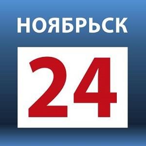 Телеканал «Ноябрьск 24» участвует в Национальной Премии в области медиабизнеса