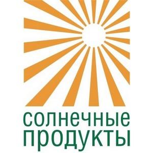 Холдинг «Солнечные продукты»  расширяет линейку продукции для  кондитеров