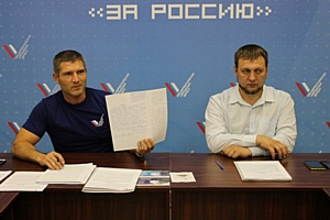 На организованной ОНФ в Челябинской области встрече стало известно о выдворении ребенка из лагеря