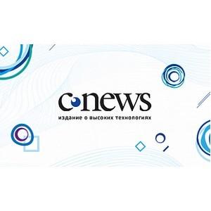Сател в рейтинге CNews Telecom 2018: Крупнейшие поставщики для операторов связи