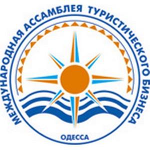 В мае в Одессе пройдет два фестиваля: туристический и этнический