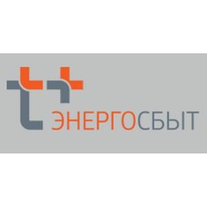 Владимирский филиал «Т Плюс» усиливает режим работы перед новогодними праздниками