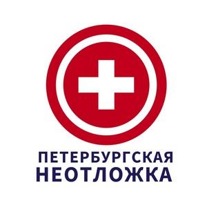 «Петербургская Неотложка» проведет спортивно-оздоровительные занятия