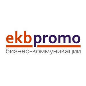 18 декабря пройдет V Премия рынка недвижимости Екатеринбурга