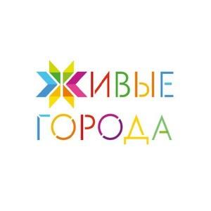 Россия выступит инициатором оживления 1000 городов Евразии