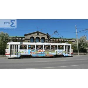 В Екатеринбурге трамвай разрисуют «литературно»