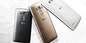 Новый смартфон LG G4s уже в доступен в Merlion
