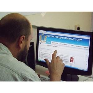 В России запускают новый сервис оформления ДТП