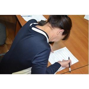 «Центр общественного контроля в сфере ЖКХ» поучаствовал в мониторинге