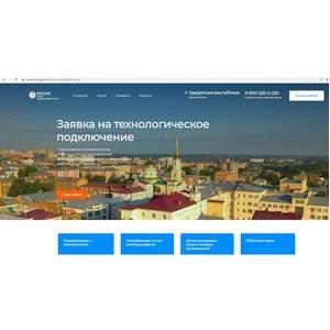 «Удмуртэнерго» развивает онлайн-сервисы для потребителей