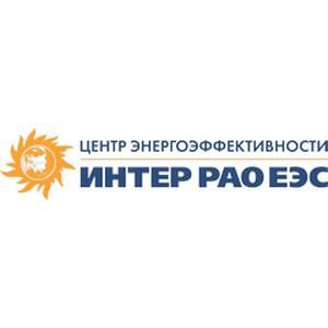 Центр энергоэффективности Интер РАО ЕЭС примет участие в работе Международного форума «Форсаж-2016»