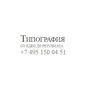 Типография «Мы рядом» теперь в «ВКонтакте»