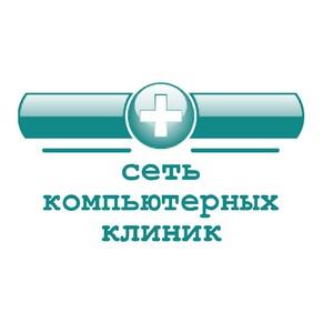 «Сеть компьютерных клиник» в столице Республики Башкортостан