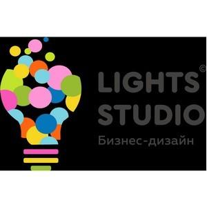 Веб-студия Lights Studio - эффективная реклама