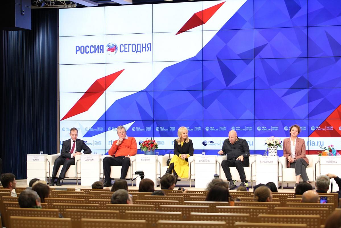 Пресс-показ фильма «Пришелец» прошел в МИА «Россия сегодня»