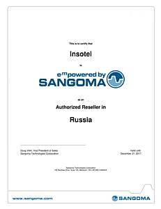 Sangoma подтверждает официальный партнерский статус Инсотел на 2017