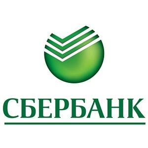 Волго-Вятский банк Сбербанка России в Кировской области поддерживает развитие малого бизнеса