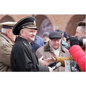 Нижегородцы приглашаются на празднование Дня моряка-подводника
