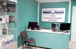 «Сеть компьютерных клиник» пришла в Петрозаводск