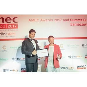 Ex Libris стал призером международного AMEC Awards 2017