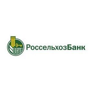 В Ленинградской области производят индеек