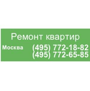 Remont-Kvartiri.RU сделали выгодное ценовое предложение по ремонту квартир
