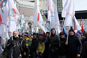 Активисты челябинского штаба ОНФ приняли участие в митинг-концерте