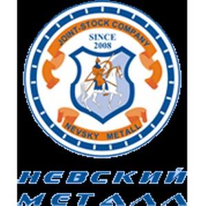 Юбилей компании «Невский Металл»