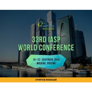 В технопарке «Калибр» начнёт работу центр организации деловых встреч делегатов IASP