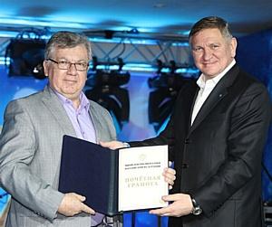 Министерство энергетики РФ наградило директора Оренбургского филиала «СГ-транса» Александра Волкова
