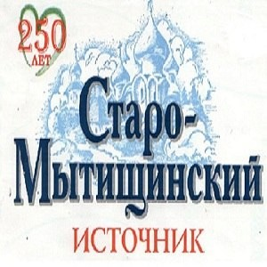 «Источник Старо-Мытищинский» доступен в регионах России