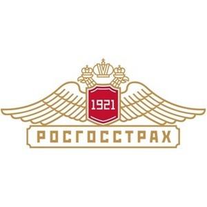Росгосстрах застраховал помещения в крупном саратовском торговом центре на 139 млн рублей