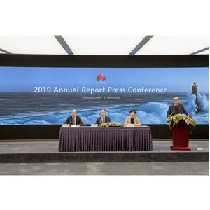 Компания Huawei представила годовой отчет за 2019 год