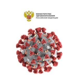 Эффективные правила профилактики распространения коронавируса