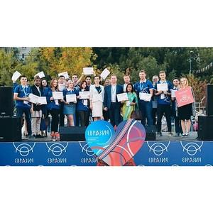 Представители «Молодежки ОНФ» в Амурской области приняли участие в форуме «Евразия»