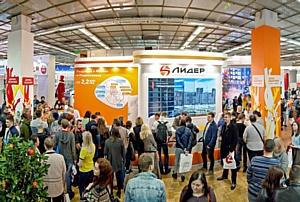 ФСК Лидер выступил официальным партнером делового форума RREF