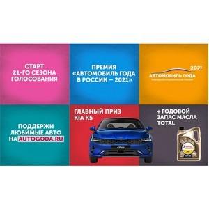 Стартовало крупнейшее в России исследование потребительского рынка