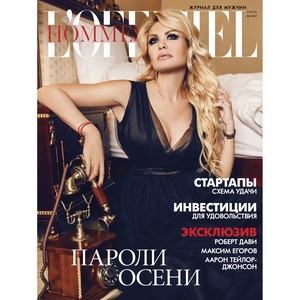 Наталья Буткевич на обложке осеннего L'Officiel  Hommes