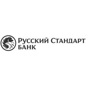 Банк Русский Стандарт и Азбука Вкуса запустили акцию для держателей карт American Express®