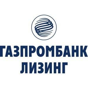 Газпромбанк Лизинг пополнит автобусный парк Автоколонны №1825