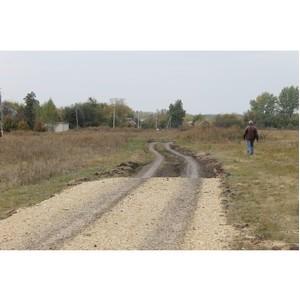 Некачественный ремонт дороги в Рогачевке Воронежской области