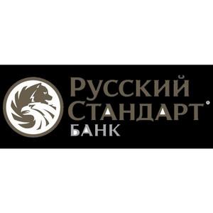 Банк Русский Стандарт: самый высокий средний чек в сегменте «красота» в Москве и Новосибирске